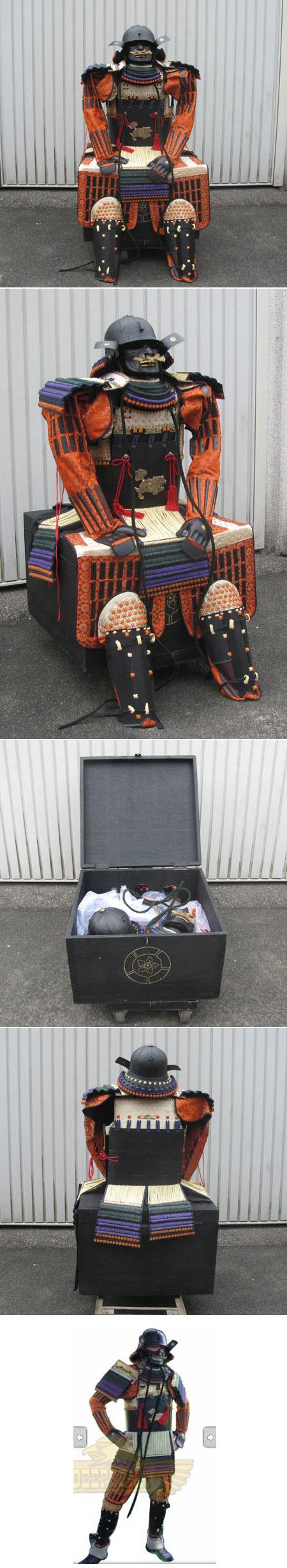 Oda Samurai Japanese Samurai Armour Oda