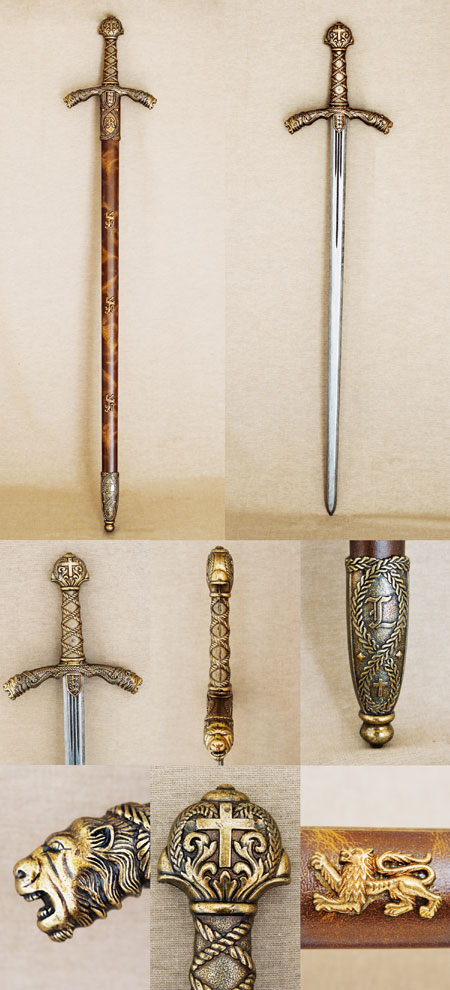 Richard the Lionheart's Sword for decoration